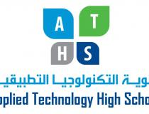 Applied Technology High School RAK Campus