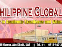 The Philippine Global School- Abu Dhabi, UAE