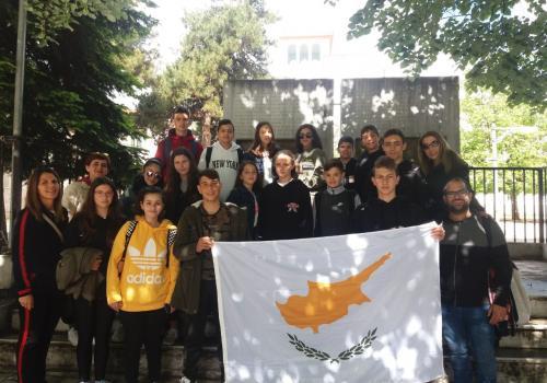 Gymnasium Aradippou - Cyprus