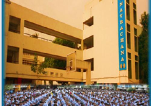 Navrachana Higher Secondary School, Sama, Vadodara