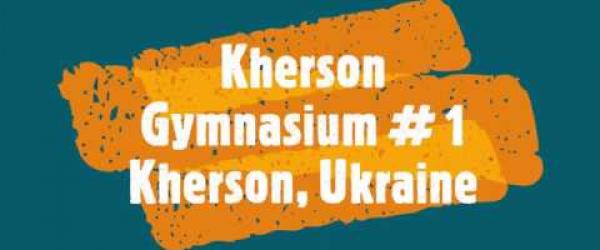 Embedded thumbnail for Kherson Gymnasium # 1. Week 3.