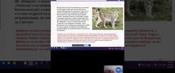Embedded thumbnail for Moguca resenja